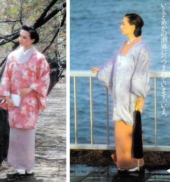 kimono4_5